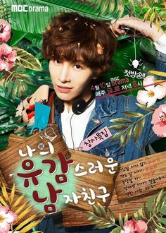 A kiss to kick off My Unfortunate Boyfriend » Dramabeans » Deconstructing korean dramas and kpop culture