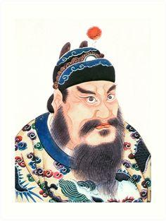Emperor dank