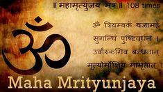Om Tryambakam Yajamahe #Mahamrityunjaya Mantra
