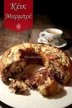 Απίθανο κέικ βανίλια σοκολάτα που δεν μπαγιατεύει, απλά ωριμάζει και μελώνει! Sweets Recipes, Cake Recipes, Snack Recipes, Cooking Recipes, Greek Sweets, Greek Desserts, Greek Recipes, Sweet Breakfast, Breakfast For Kids
