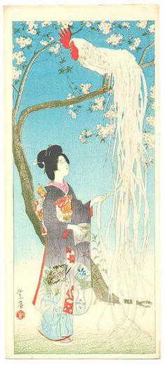1930 - Kasamatsu, Shiro - Long-tailed Rooster
