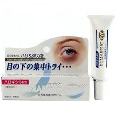 ✿ Kem trị thâm quần mắt Kumargic Eye được chiết xuất từ nhiều thành phần thiên nhiên và các Vitamin làm giảm dần quần thâm, cũng như khóe mắt thiếu ngủ, làm việc nhiều, căng thẳng .... đồng thời bổ sung sắc tố hồng cầu làm da trở nên hồng hào. ✿ Bôi kem trị thâm quần mắt Kumargic mỗi ngày 2 lần vào sáng & tối, thậm chí có thể thoa kem trước khi trang điểm để đảm bảo mắt bạn được chăm sóc đều đặn mỗi ngày. Kem trị quần thâm mắt Kumargic Eye nhanh chóng thấm sâu vào da ngay sau 1 phút.