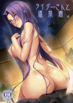 ass erect_nipples fate/stay_night megane naked onsen rider s.s.l see_through towel wet yanagi
