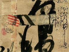 Japanese Postcard Collage Mixed Media by Carol Leigh