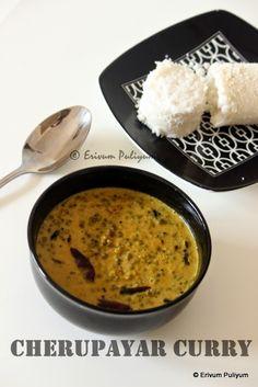 Erivum Puliyum: Cherupayar curry | Healthy combo with Puttu(Steamed rice flour) | Green Gram(Moong Bean) Curry