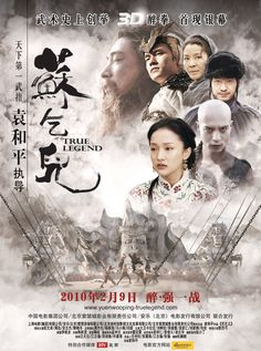 Chinese name for this film is Su-Qi-Er. English name is True Legend. Excellent action film.