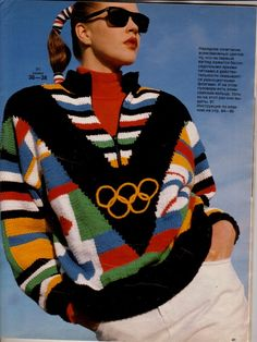Vintage Outfit Ideas for Your Trendy Fall Look 80s And 90s Fashion, Indie Fashion, Sport Fashion, Retro Fashion, Vintage Fashion, Fashion Trends, Fashion Tips, Estilo Indie, Vip Fashion Australia