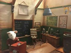 The Mouse House School