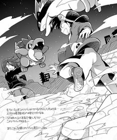 I remember reading this in the manga and when Green interrupted, I was annoyed cuz I really wanted to see how the battle would've ended without Tyranitar Pokemon Heart Gold, Gold Pokemon, Pokemon Manga, Pokemon Fan Art, Pokemon Stuff, Pokemon Adventures Manga, Pokemon People, Pokemon Couples, Green Pokemon