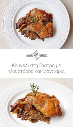 Greek Recipes, Meat Recipes, Cooking Recipes, Soul Food, Main Dishes, Food And Drink, Pork, Meat Food, Beef