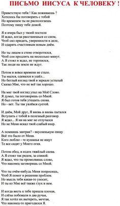 Gallery.ru / Фото #157 - ХРИСТИАНСКИЕ ОТКРЫТКИ С ЦИТАТАМИ - nataselu