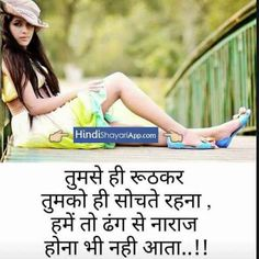 Dard Bhari Shayari (दर्द भरी शायरी) Painful Shayari In Hindi Angry Love Quotes, Ignore Me Quotes, Being Ignored Quotes, Sorry Quotes, True Feelings Quotes, Hd Quotes, Deep Quotes About Love, Love Quotes In Hindi, True Love Quotes
