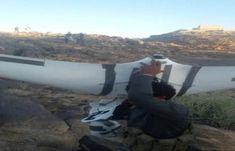 اخبار اليمن اليوم الأربعاء 11/4/2018 اسقاط طائرة استطلاع حوثية فوق مطار ابها السعودي