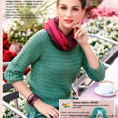 1487154627_pulover-s-rukavami-reglan (600x600, 269Kb)