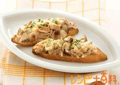 ツナとしめじの和風チーズトースト