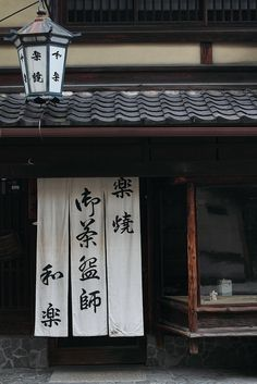 Traditional store -Japan