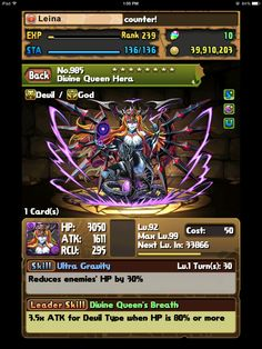 Divine Queen Hera - Puzzle and Dragons