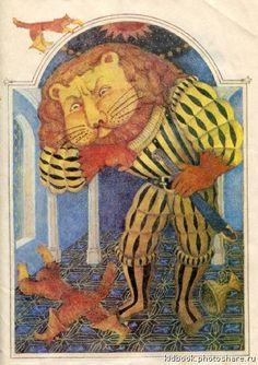 "Mikhail Fedorov illustration for ""Puss in Boots"". John Bauer, Vintage Cat, Children's Book Illustration, Storytelling, Childrens Books, Illustrators, Fantasy Art, Fairy Tales, Folk"