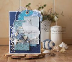 Merry Button: Морская открыточка