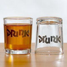 sweet shot glasses