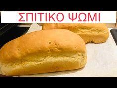 Hot Dog Buns, Hot Dogs, Cooking, Youtube, Diy, Brot, Kuchen, Kitchen, Bricolage