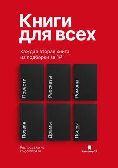 Design Poster, Graphic Design, Calm, Artwork, Youtube, Work Of Art, Auguste Rodin Artwork, Artworks, Youtubers