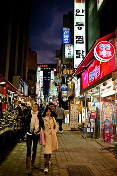 Myeongdong, Seoul. I will come back, I promise you!