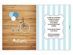 Προσκλητήριο βάπτισης για αγοράκι με θέμα το ποδήλατο συνδυασμένο και με τις μπομπονιέρες βάπτισης