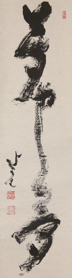 Kajitani, Sônin 梶谷宗忍 (1914 - 1995).