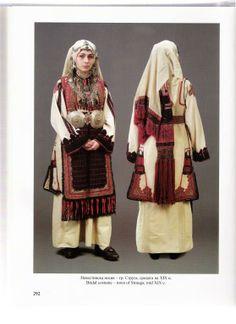Bride's dress from Struga, Macedonia. Album by Anita Komitska Folk Fashion, Ethnic Fashion, Ethnic Dress, Folk Costume, Historical Costume, World Cultures, Traditional Dresses, Coats For Women, Fringes
