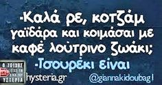 Funny Images With Quotes, Funny Picture Quotes, Funny Photos, Greek Memes, Funny Greek Quotes, Diet Jokes, Ancient Memes, Bring Me To Life, Funny Statuses