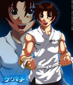 Kenichi - 526 by adiVkei on DeviantArt Anime Love, Anime Guys, Kenichi The Mightiest Disciple, Tms Entertainment, Dragon Ball, Aperture And Shutter Speed, Cartoon Games, Tarzan, Character Design Inspiration