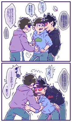 Image in Osomatsu-San/Kun collection by Ritsu Haruno Dark Anime Guys, Anime Love, Otaku Anime, Sally Face Game, Osomatsu San Doujinshi, Armas Ninja, Naruto Gaara, Furry Comic, Funny Anime Pics