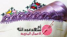 ضرس سهل و رائع بالكروشي | Crochet | أم سعد عبد الله