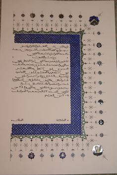 SCA: Ritchyr's McUath's Pelican Scroll. Design and illumination by Susan Holt. Calligraphy by Safaya/Hannah.