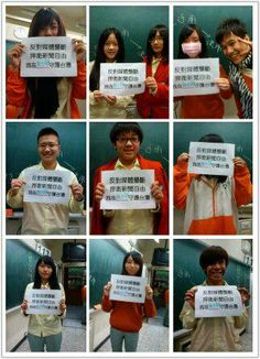 [我們是高中生,我們也要捍衛自由。]— 在新北市立三重高中 New Taipei, Cover, Books, Movie Posters, Livros, Book, Film Poster, Slipcovers, Film Posters