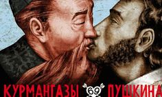 Studio 69 Poster- Funny ad especially after Berlin 1979. E. German leader Erich Honecker kisses Soviet Union's Leonid Brezhnev...sense of humor...