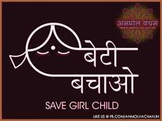 Image result for poster on save girl child