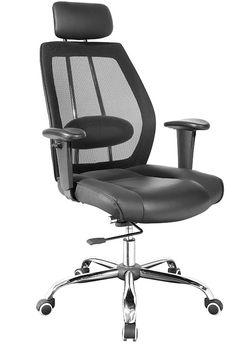 Stylish Design Furniture - Warren - Office Desk Chair, $148.50 (http://www.stylishdesignfurniture.com/products/warren-office-desk-chair.html)