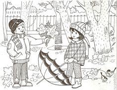 «Лексическая тема 'Осень. Осенняя одежда'.
