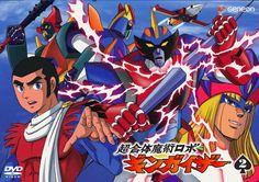Chogattai Majutsu Robo Gingaiza (1977) (Geneon DVD Vol#2) Art by Kazuhiro Ochi
