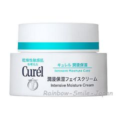 Kao Curel Intensive Moisture Cream 40g For Sensitive Skin Skin Care From JAPAN