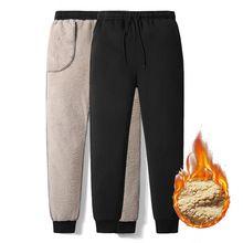 TAGGMY Mens Fashion Floral Printed Shorts Trousers Drawstring Short Pants Sportswear