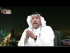 أ. عبدالرحمن الملحم: على الولايات المتحدة أن تصلح ما افسدته في #سوريا و #العراق - YouTube