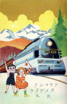 Unused Flight Tracker Japan 1906 Osaka Post Card