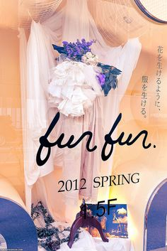Fur Fur Spring 2012, LaForet Harajuku
