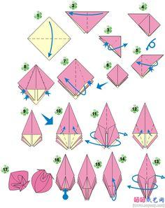草莓的简单折纸方法图解教程