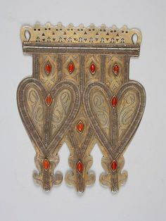 Turkoman dorsal plate