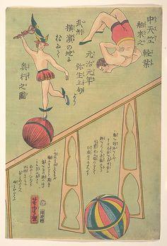 Utagawa Yoshitora   Acrobats from Central India Performing   Japan   Edo period (1615–1868)   The Met