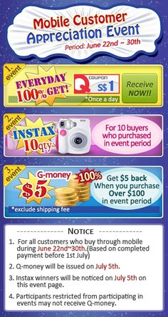 """Check Out The Qoo10 Singapore Mobile Customer Appreciation Event and Win An Instax And Many More Prizes. Event ends 30th June 2012!!    Also Check Out the """"Qoo10 Shopping App Download Event"""", to win more Instax Cameras (2), X-Mini (10) and Coffee Bean Coupons (50), PLUS Discount Coupons too!!    Find Out More With Us!!    http://sglife.in/Qoo10MobileEvent"""